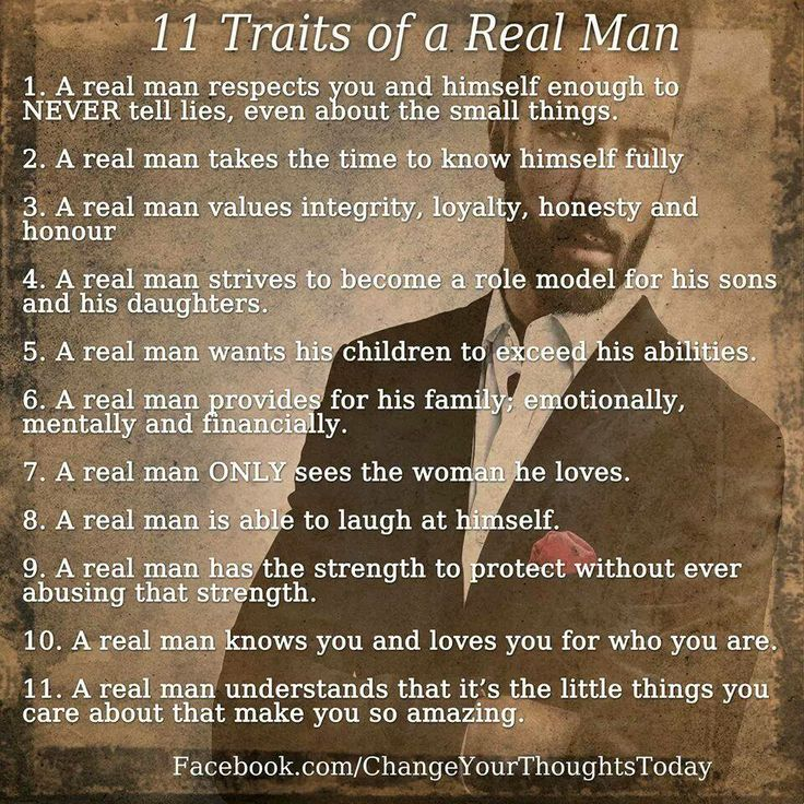 how should a man treat a woman he is dating