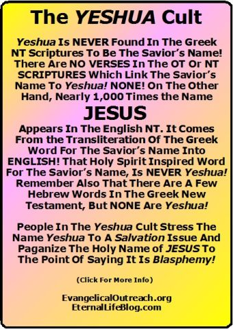 What does yeshua mean
