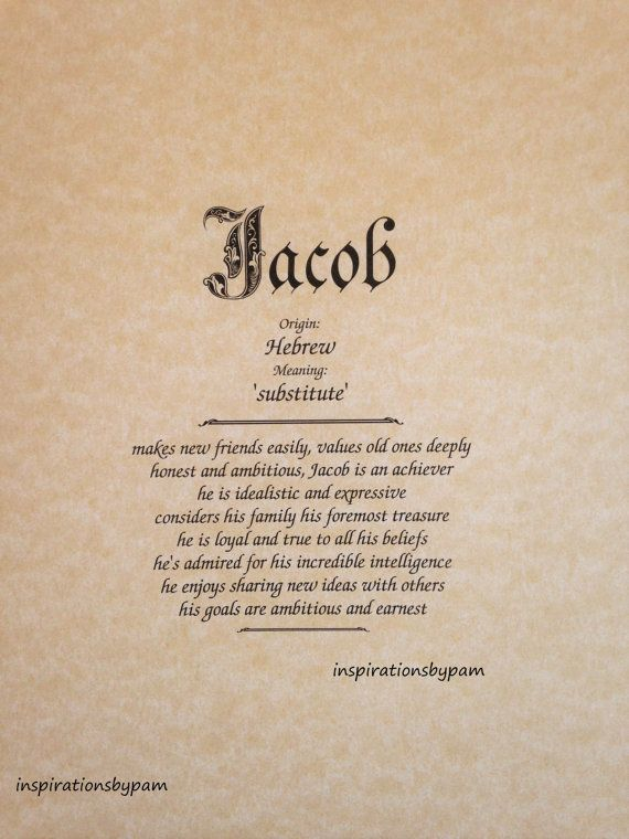 Meaning of the name jacob in hebrew