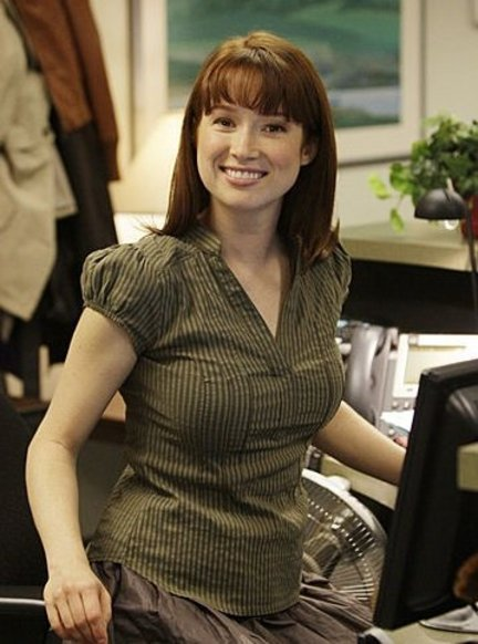 Erin from the office