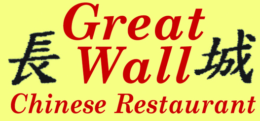 Great wall richmond in