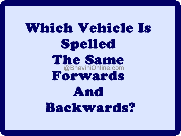 Words that are spelled the same way backwards